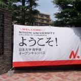 ●商学部●ミニオープンキャンパス2018の詳細