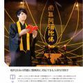 【仏教コース】4月27日(土)オープンキャンパス開催/九州龍谷短期大学