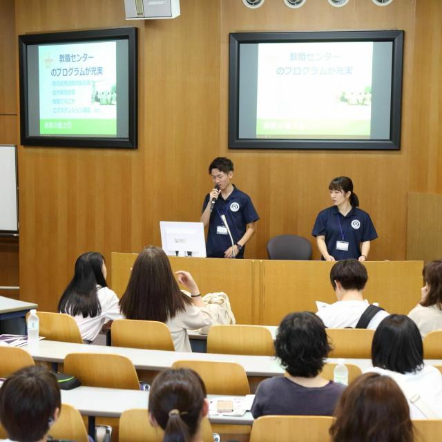 桃山学院教育大学 桃山学院教育大学を深く知る!オープンキャンパス20212