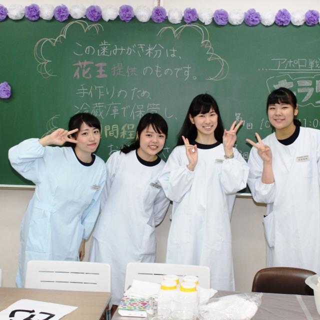 アポロ歯科衛生士専門学校 【高校1・2年生向け】オープンキャンパス1