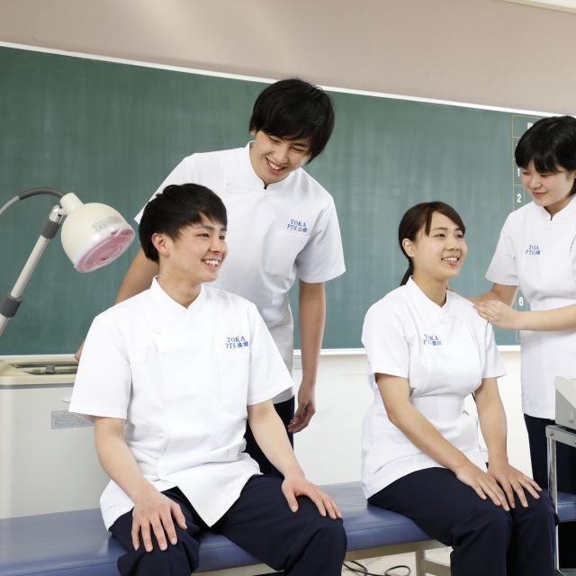 藤華医療技術専門学校 《2月》リハビリ系オープンキャンパス1