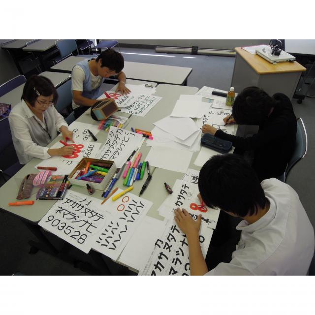 長野平青学園 【2018年】オープンキャンパス1