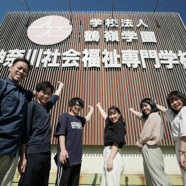 神奈川社会福祉専門学校 食事を科学する1