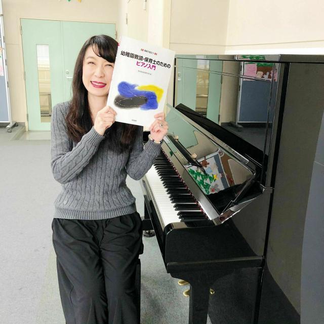 東京福祉保育専門学校 『魔法のピアノレッスン』たった60分で両手弾きができます♪2