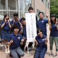 OPEN CAMPUS 2017/こども教育宝仙大学