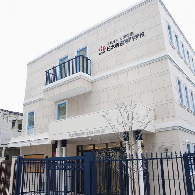 日本美容専門学校 総合美容科オリエンテーション2