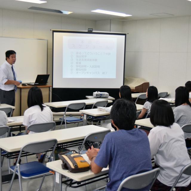 京都福祉専門学校 オープンキャンパス ~ アイマスクで白杖体験 ~1