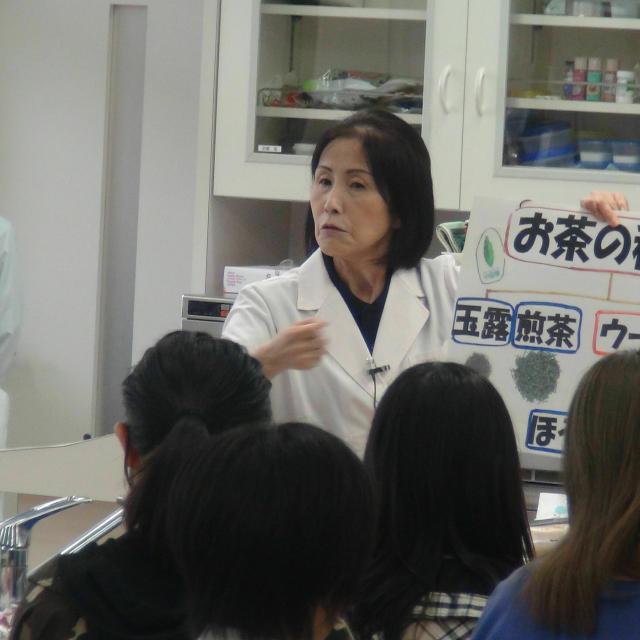 中京学院大学短期大学部 中京学院大学短期大学部健康栄養学科オープンキャンパス20204