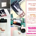大阪電子専門学校 【プレ授業】プロと同じ機材を使ってプロダクトデザインを体験!