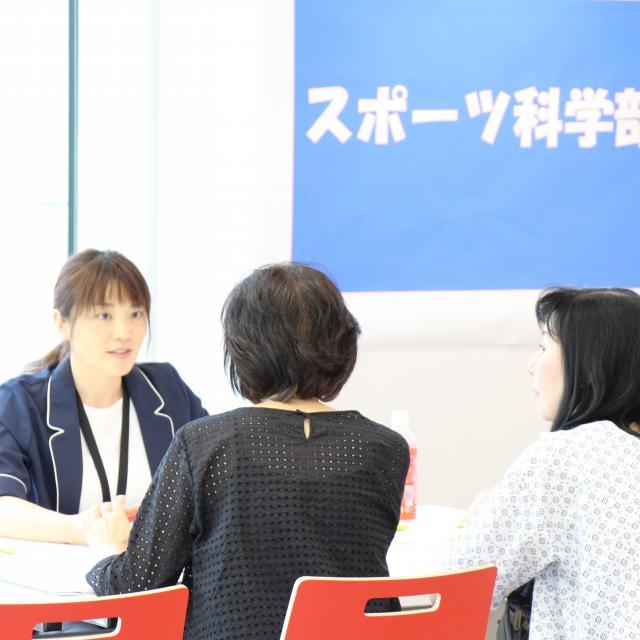 日本大学 ●危機管理学部・スポーツ科学部●6月ミニオープンキャンパス4