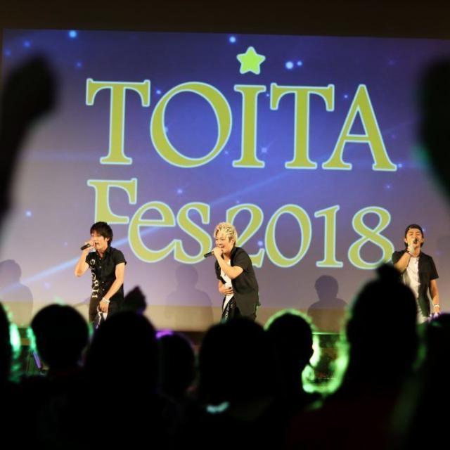 戸板女子短期大学 TOITA Fes2019 を11/16  17に開催!3