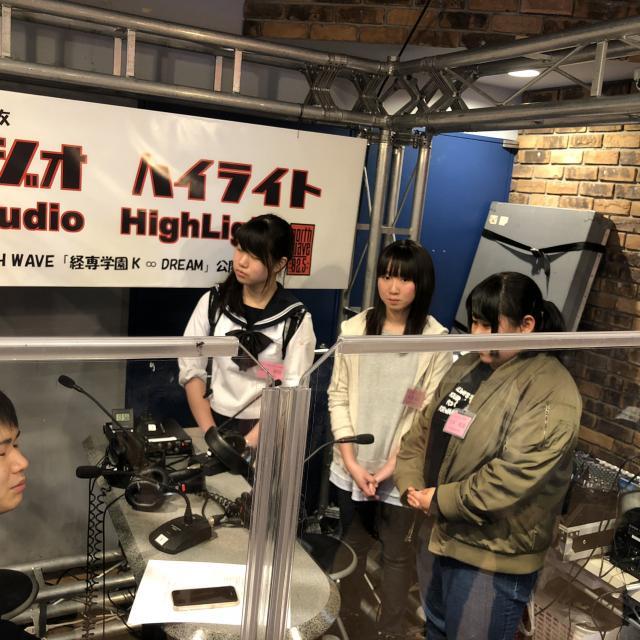 経専音楽放送芸術専門学校 【特別メニュー】Zepp Sapporo見学ツアー4