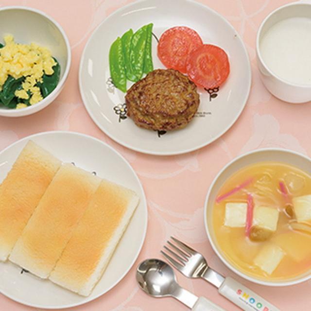 織田栄養専門学校 【保育所の栄養士】保育所のお昼ご飯作り1