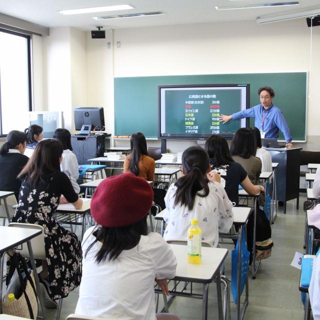 梅光学院大学 7月22日(日) オープンキャンパス<体験授業型>1