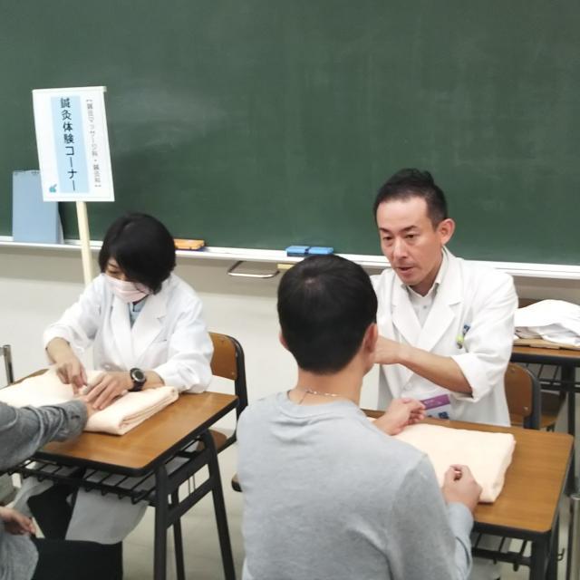 呉竹鍼灸柔整専門学校 ☆オープンキャンパス『学校説明会』情報☆4