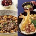 辻調理師専門学校 講習か実習 選んで体験♪講習『中国料理』/ 実習『日本料理』