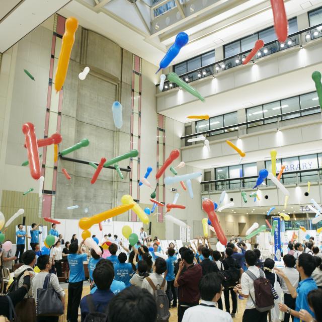 工学院大学 工学院大学 オープンキャンパス2019【新宿キャンパス】3