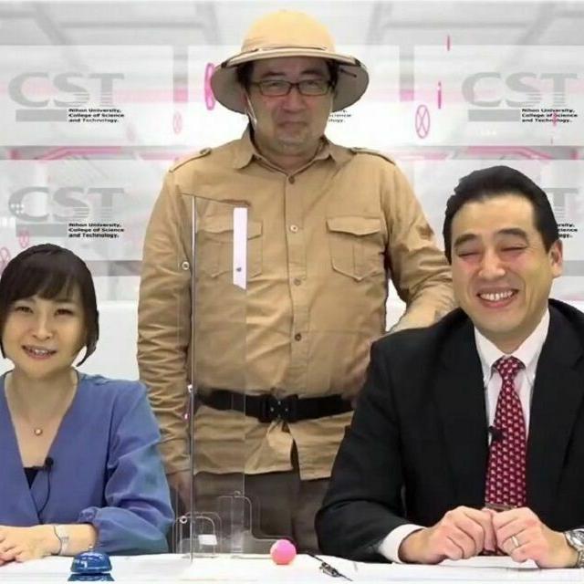 日本大学 【理工学部】Online Special Day!@CST1