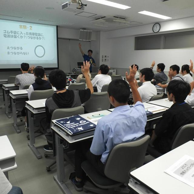 船橋情報ビジネス専門学校 ☆授業を体験したい方にオススメ!☆体験入学2