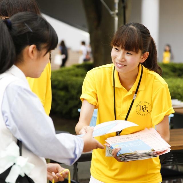 夏のオープンキャンパス(横浜キャンパス)