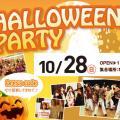 名古屋スクールオブミュージック&ダンス専門学校 HALLOWEEN PARTY