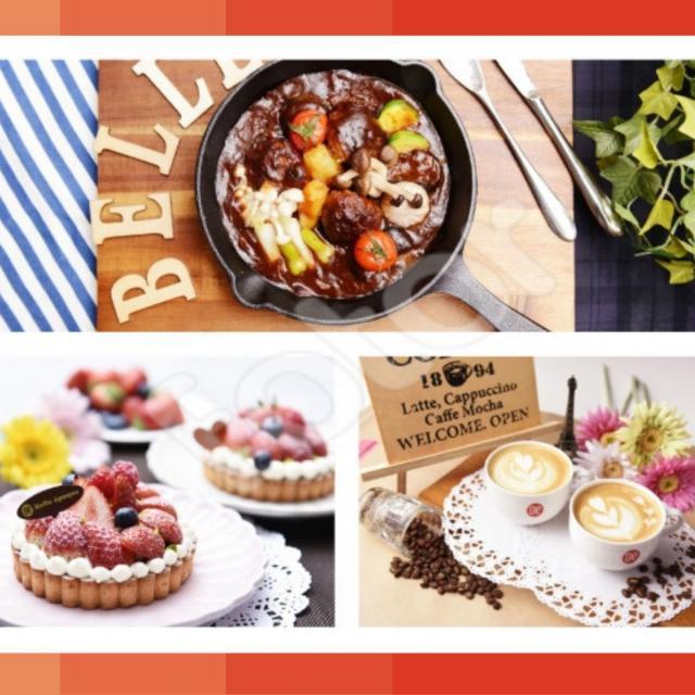 札幌ベルエポック製菓調理専門学校 【冬のオープンキャンパス】作って食べて、おいしい体験♪1