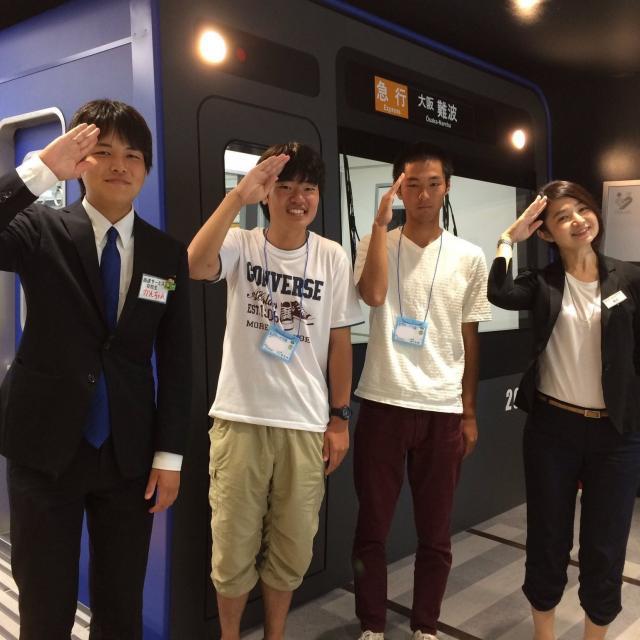 ホスピタリティ ツーリズム専門学校大阪 【高校1・2年生対象】オープンキャンパス2