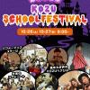 高津理容美容専門学校 2019 KOZU 学園祭