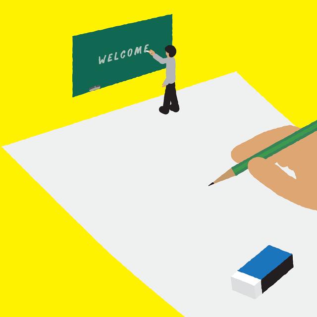 広島修道大学 2020年度 WEB入試説明会・WEBオープンキャンパス2