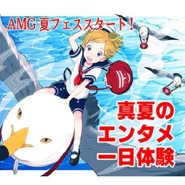 大阪アミューズメントメディア専門学校 7月オープンキャンパス★ゲームグラフィックデザイナー学科3