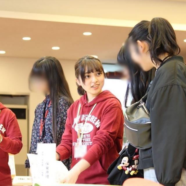 東京未来大学 ★10~2月オープンキャンパス★3