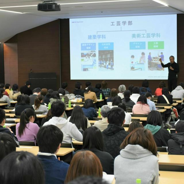 京都美術工芸大学 来場型オープンキャンパス-KYOBI LIVE-2