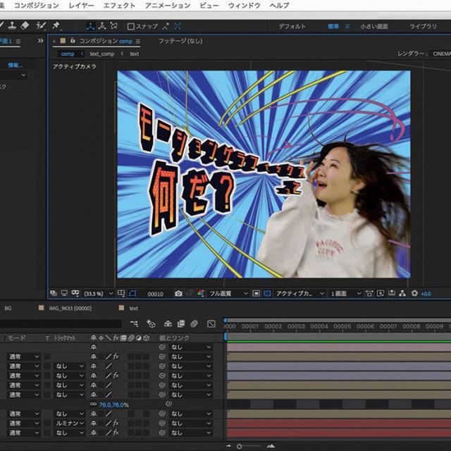 専門学校 九州ビジュアルアーツ 5月の体験入学(放送・映画・CG映像など)3