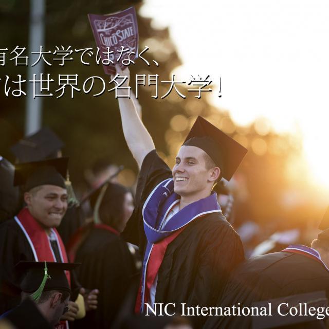 NIC International College in Japan 大阪校・特待生入試説明会1
