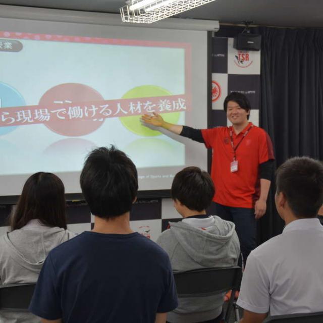 東京スポーツ・レクリエーション専門学校 【体験あり】TSRだからスポーツの仕事につける!3