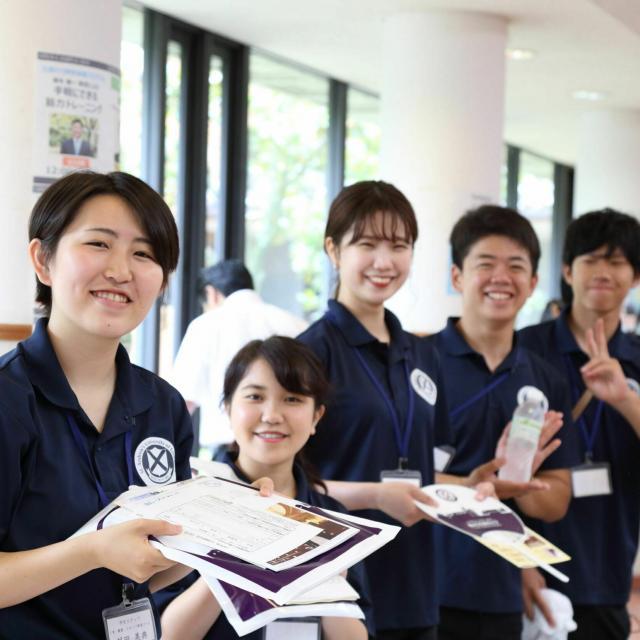 桃山学院教育大学 桃山学院教育大学を深く知る!オープンキャンパス20211