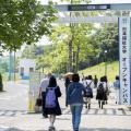 日本福祉大学 6月オープンキャンパス[美浜キャンパス]