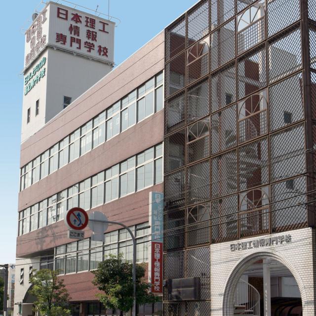 日本理工情報専門学校 体験イベント! 『自動車整備体験』ブレーキッパッド3