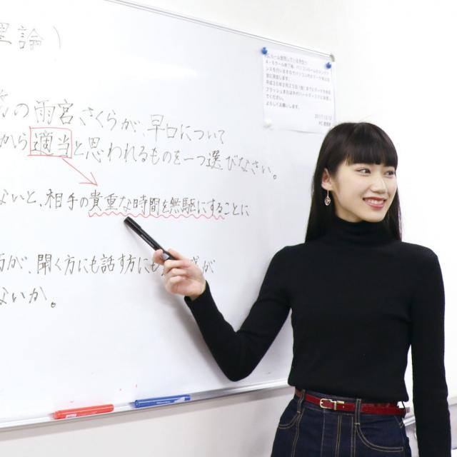 専門学校 九州スクール・オブ・ビジネス 7月の体験入学(総合ビジネス)1