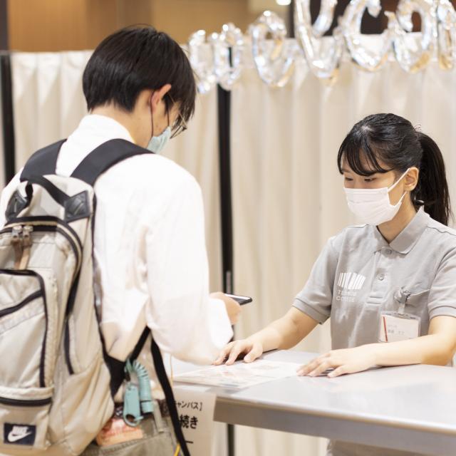 東京工学院専門学校 【午前 開催】オンライン型オープンキャンパス2