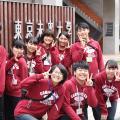 東京未来大学 ★2019年度オープンキャンパス★