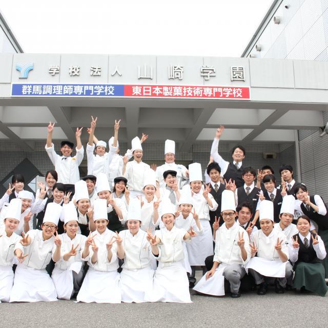 群馬調理師専門学校 体験入学会20193