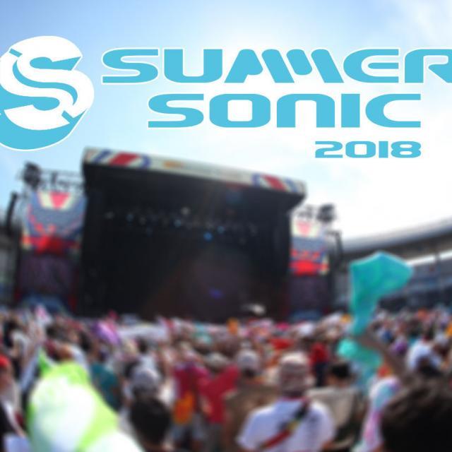 大阪スクールオブミュージック専門学校 SUMMER SONIC 2018バックステージツアー1