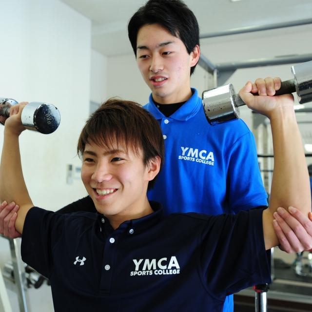 横浜YMCAスポーツ専門学校 パーソナルトレーニング2