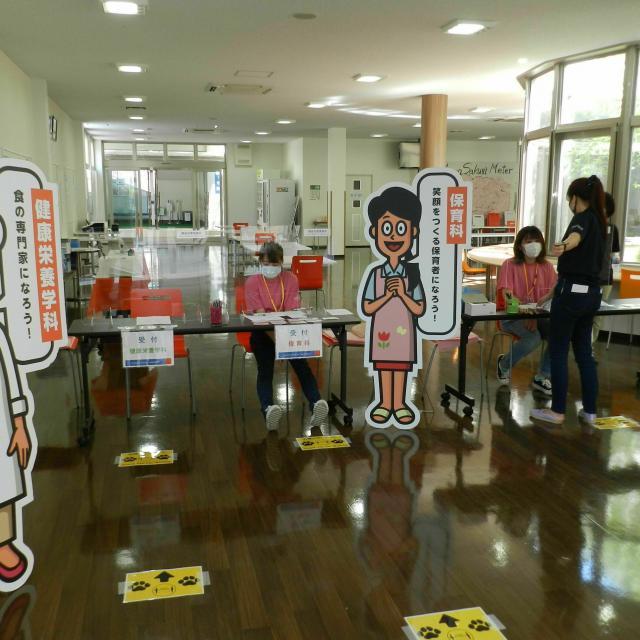 中京学院大学 《8月21日開催》オープンキャンパス2021 看護学部2