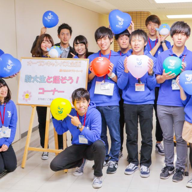 駿河台大学 2018年度オープンキャンパス3