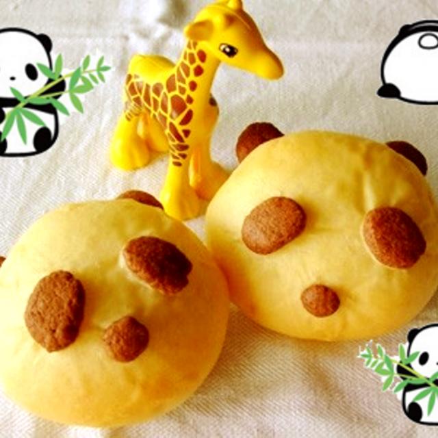 華学園栄養専門学校 発酵を科学する上野の「パン」ダ1