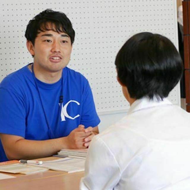 茨城キリスト教大学 入試本番直前!充実の入試対策プログラム! 入試対策講座4
