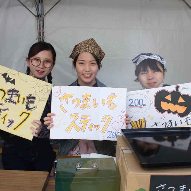 福岡女子短期大学 11/2(土)・3(日)「風早祭(学園祭)」開催!4