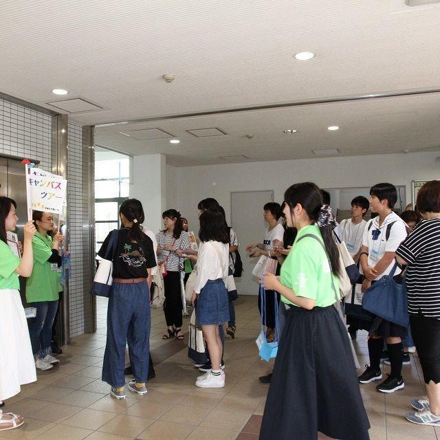 常磐会学園大学 トキガクのオープンキャンパス3